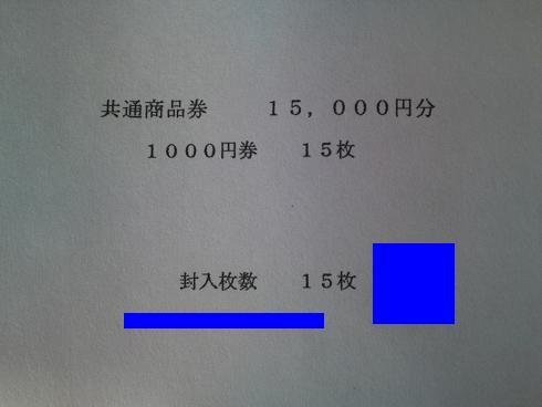 SN3O0192.jpg