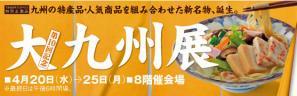 takashimaya.jpg