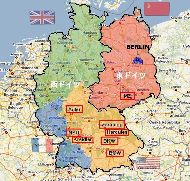 違い 西ドイツ 東ドイツ