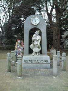 20090213171115