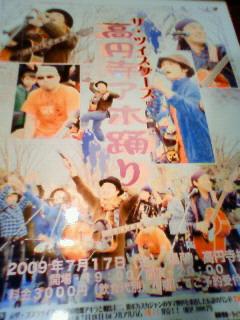 20090619160606.jpg
