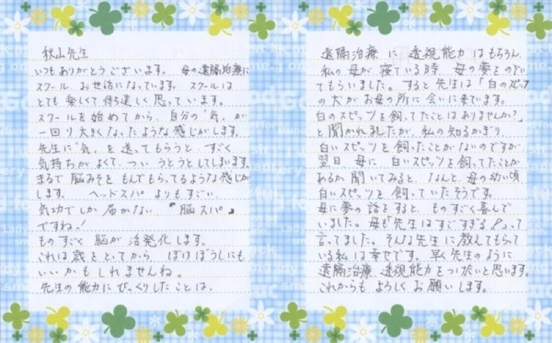 謇狗エ・ 1