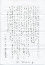 謇狗エ・ 4