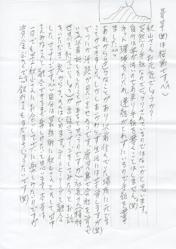 謇狗エ・ 3
