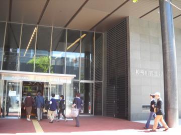 神奈川芸術劇場2