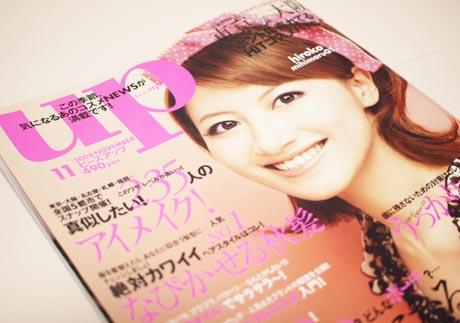 beasup200811.jpg