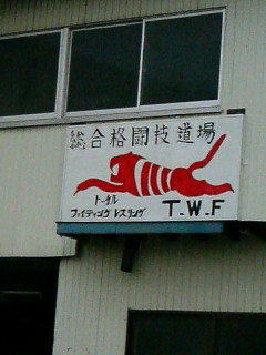 TWF.jpg