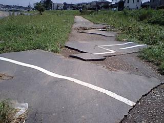 20080902浅川CR崩壊