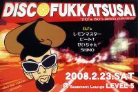 20080215_7.jpg
