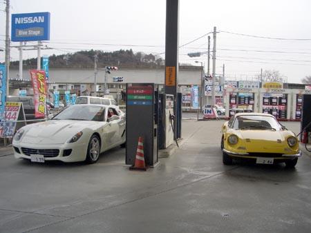 20080217_3.jpg