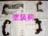 20080219_9.jpg