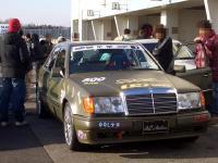 20080222_3.jpg