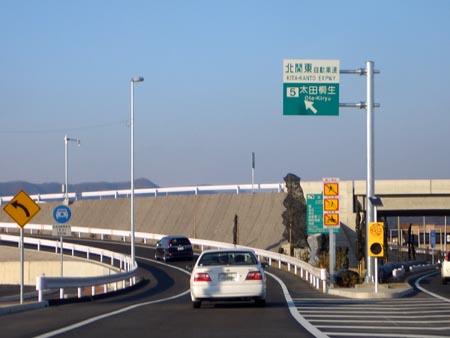 20080224_1.jpg