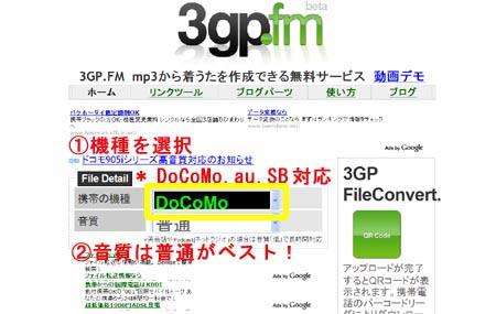 20080229_1.jpg