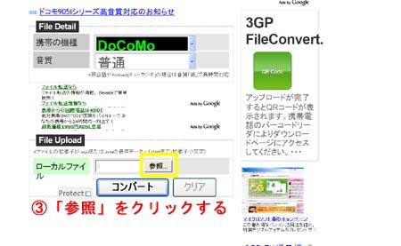 20080229_2.jpg
