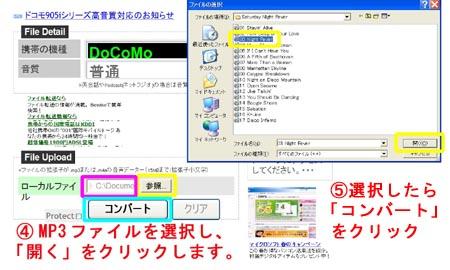 20080229_3.jpg