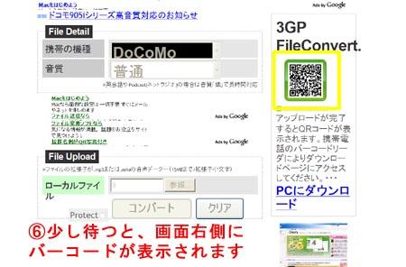 20080229_4.jpg