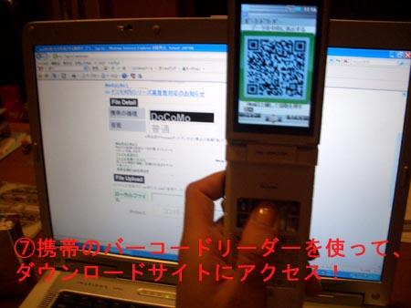 20080229_5.jpg
