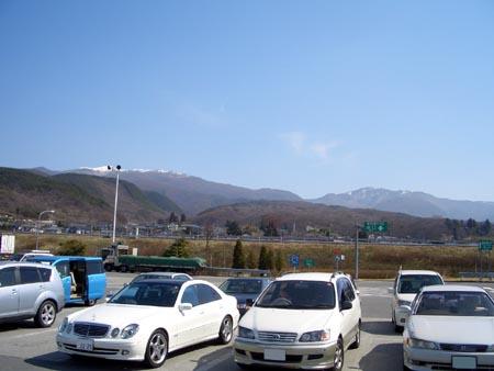20080316_1.jpg