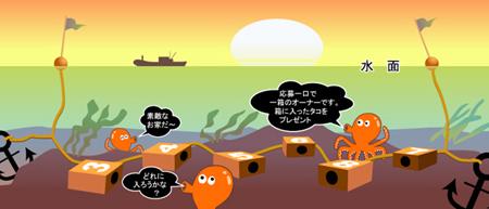 20080509_6.jpg