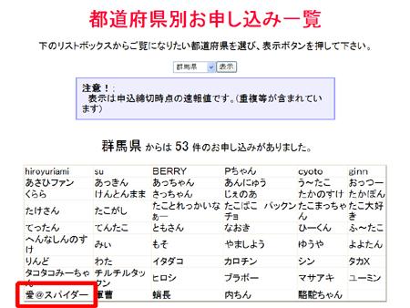 20080509_7.jpg