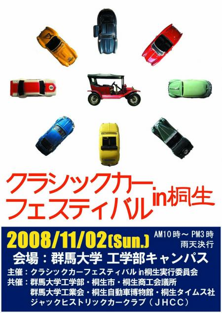20080622_1.jpg