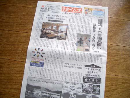 20080704_1.jpg