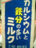 200907080217000.jpg