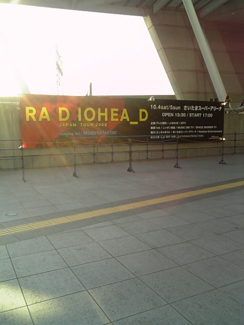radiohead1.jpg