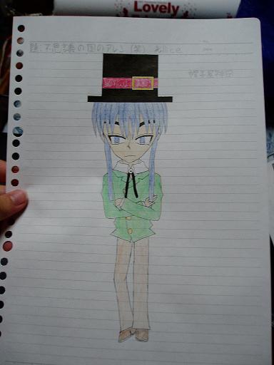 帽子屋神田5