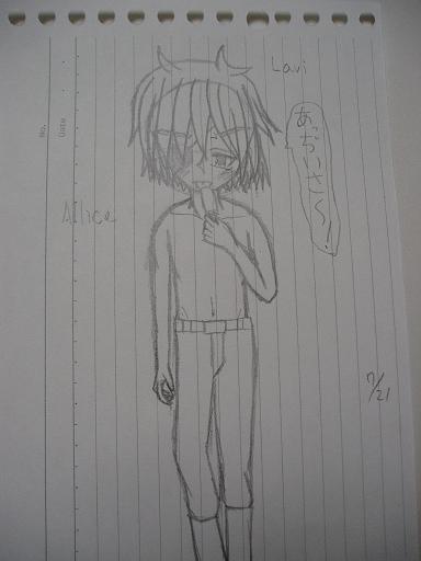 半裸ラビ1