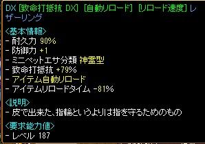 RedStone 11.07.06[00] (2)