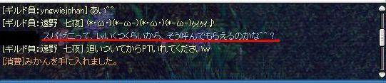 0419_DD70.jpg