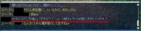 0420_DD79.jpg