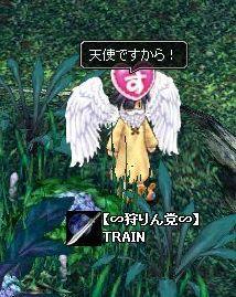 0503_3BB2.jpg