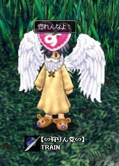 0503_3BB5.jpg