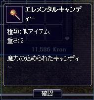 20060607222603.jpg