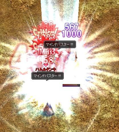 20070118174412.jpg