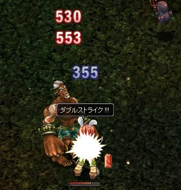 20070131153809.jpg