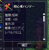 20070322174504.jpg