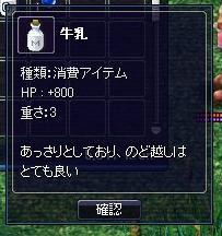 20070322175110.jpg