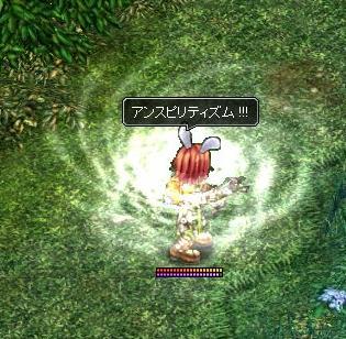 20070530195954.jpg