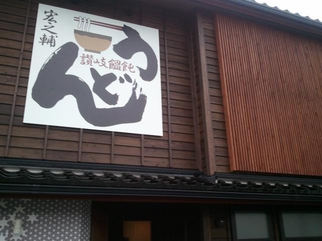 hironosuke2.jpg