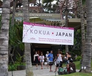 hawaii2011.jpg