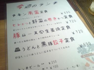 blog081112-01