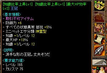 ヾ( ^ω^)ノ
