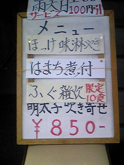 銀座 岐阜2