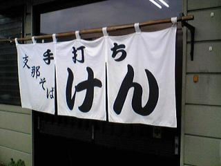 20081108120439