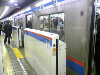 20081229081425