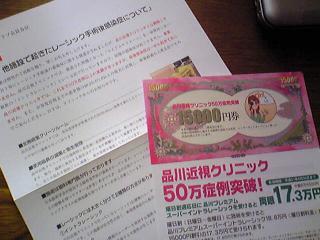 20090330080806